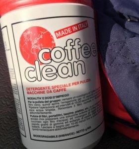 Средство для удаления кофейных масел