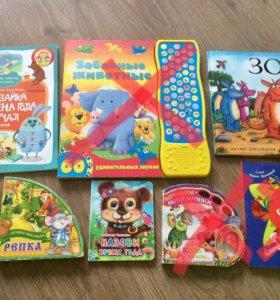 Книги детские новые и б/у