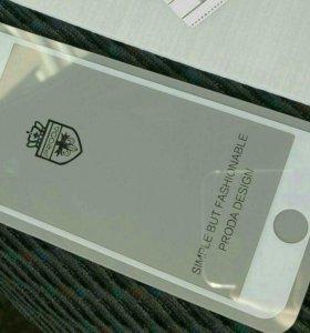 Защитное стекло, полное покрытие. Iphone