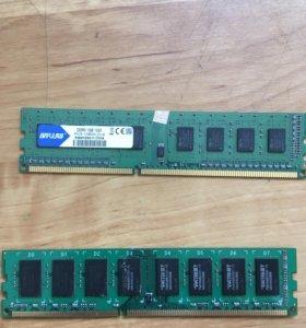 DDR3-1gb