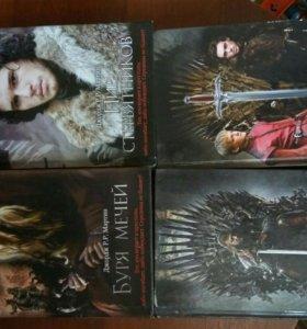 Игры престолов книги