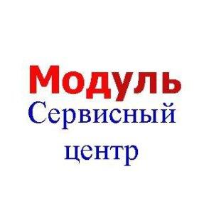 Ремонт цифровой техники - Козьмодемьянск