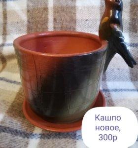 Кашпо