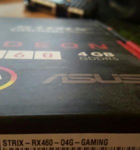 Видеокарта Asus strix gaming RX 460 4gb