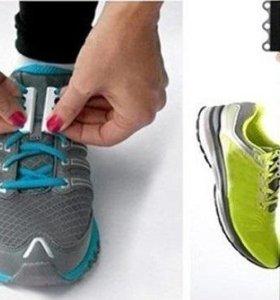 Магнитные шнурки для обуви