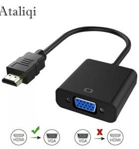 Переходник-Конвертер HDMI>>VGA