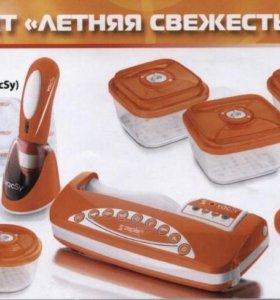 Комплект VacSy (Цептер)