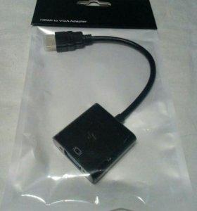 Адаптер HDMI to VGA