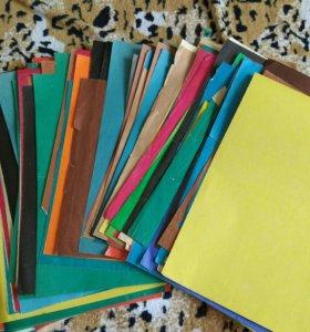 Цветная бумага.