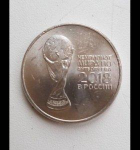 Чемпионат Мира по Футболу 25р