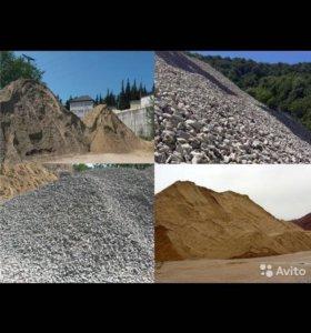 Песок, щебень, ПГС, Земля, глина. Доставка.