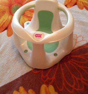 Детский стульчик и матрасик для купания