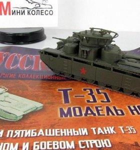 Русские танки (модель + журнал)