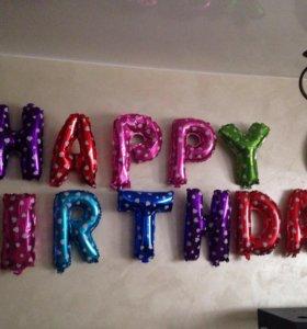 Шары с днём рождения, цифра 6