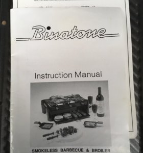 Гриль Binatone LD-5000