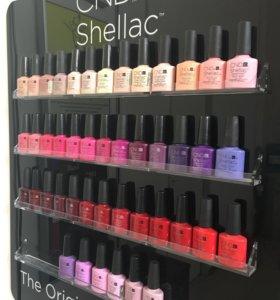 Коллекция Shellac CND