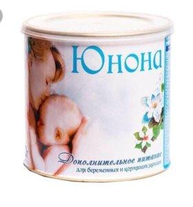 Дополнительное питание для беременных и мам на ГВ