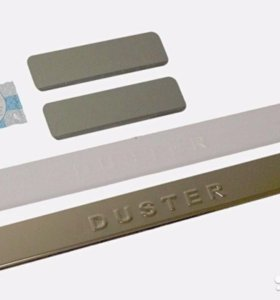 Накладки на пороги дверей Duster и Terrano