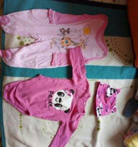 Вещи для новорождённой