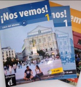 Учебники испанского языка Nos Vemos