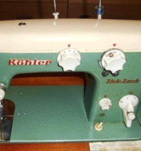 швейная машинка Кохлер Зиг заг