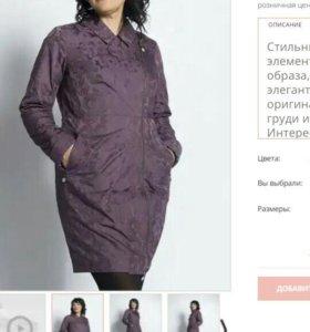 Продам женский плащ 52 размер.