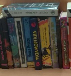 Книги, фантастика