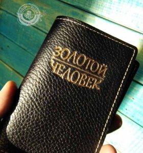 кожаная обложка для паспорта ( золотой человек )