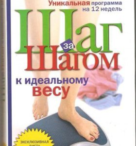 "Книга ИД ""Ридерз Дайджест"""