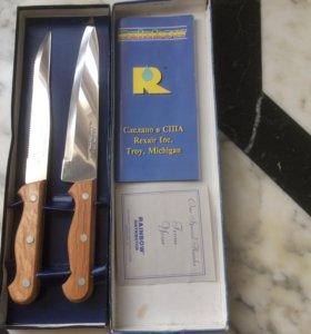 Набор кухонных ножей Rainbow Японская сталь Новые