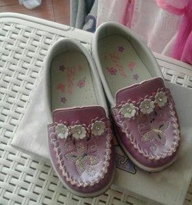 Туфли (макасины)