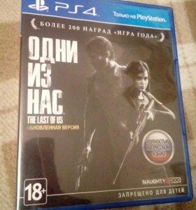 Игры на PlayStation 4.