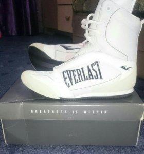 Боксерки Everlast.
