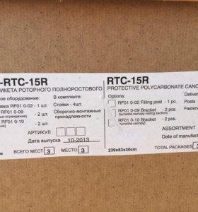 PERCo RTC-15R крыша турникетная