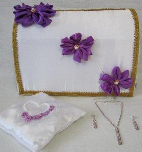 Свадебный сундук для денег,подушка,ожерелье.