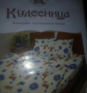 Комплект постельного белья 1,5сп.