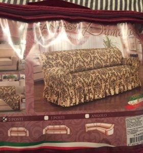 Еврочехол итальянский на диван