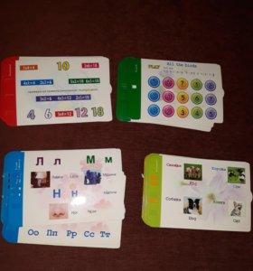 карточки для детского компьютера