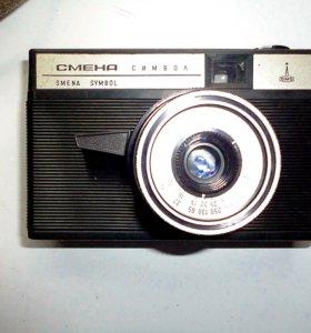 Продам раритетный фотоаппарат СМЕНА СИМВОЛ.