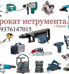 Прокат строительных инструментов в Нурлате.