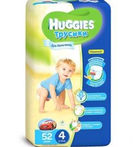 Трусики-подгузники Huggies 4