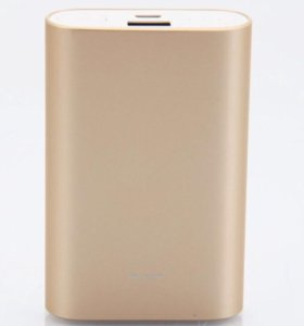 Powerbank Xiaomi