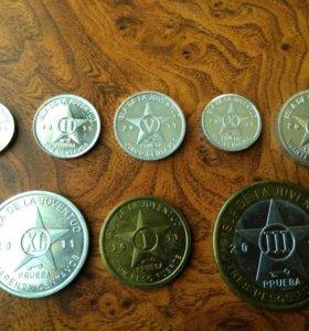 Набор монет Куба