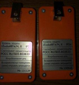 Газосигнализатор ИГС-98