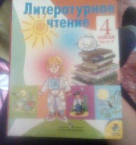 Литературное чтение 4 класс часть 2