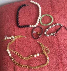 Бусы, браслеты, цепь, серьги, бижутерия