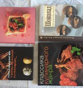 Книги уникальные