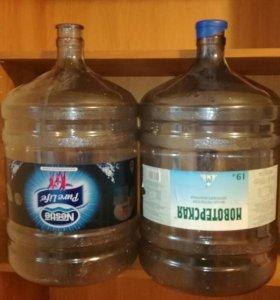 Бутылка для воды 19литров 3 бутылки