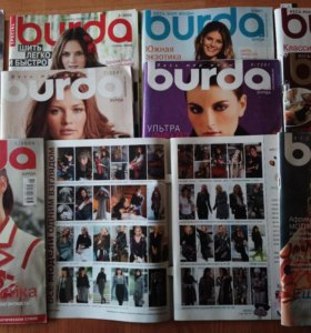 Журналы по шитью(Burda, Diana и др)