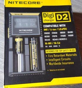 Зарядное устройство Nitecore D2 новое